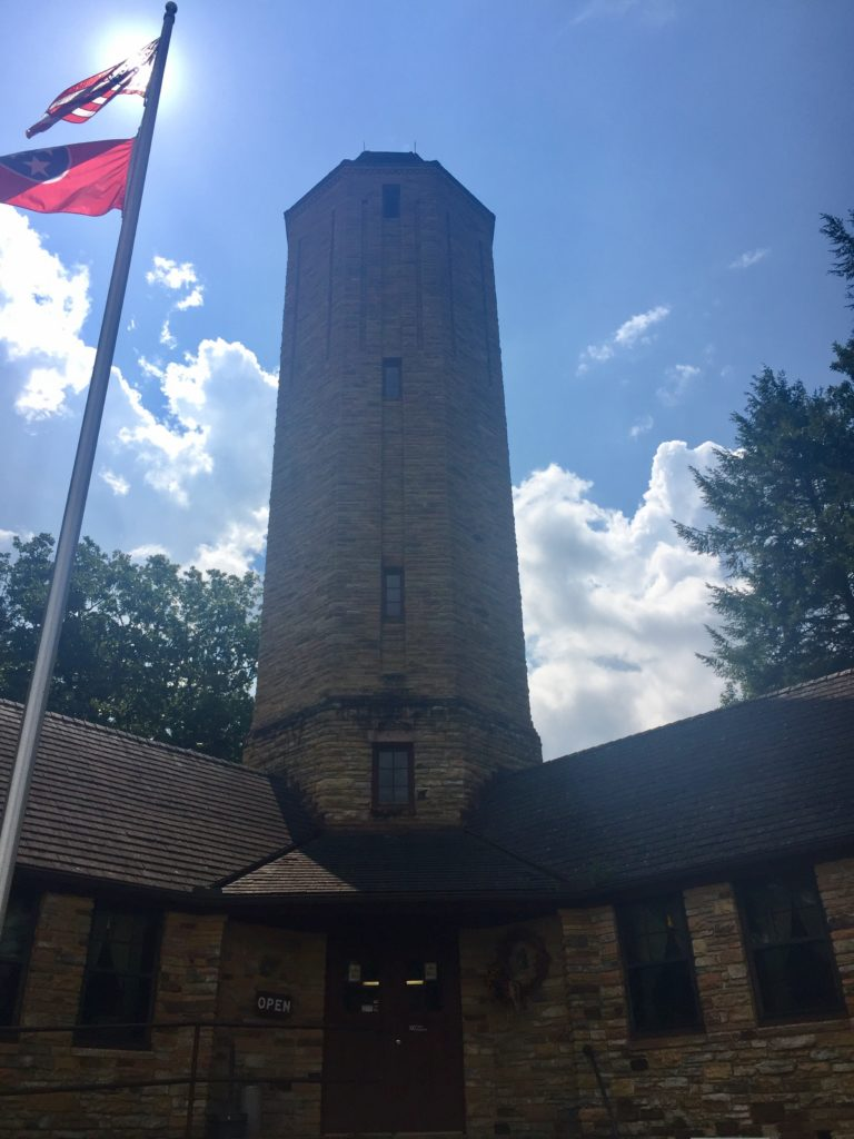 Water Tower at Homestead Museum Crossville Tennessee